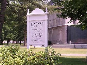 bowdoin college common good essay